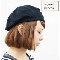 UN PASEOのコットンベレー帽♪カラーも春らしいものばかり! 素材も綿なので、かぶっていただいて...