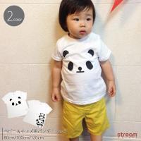 ベビー・キッズ用のパンダTシャツでございます!  S(80cm)、M(100cm)、L(120cm)...