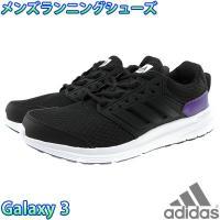 adidas AQ6548 アディダス ギャラクシー 3 男性用 運動靴 スニーカー ランニングシュ...