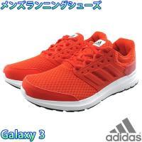 adidas BB4363 アディダス ギャラクシー 3 レッド 男性用 運動靴 運動靴 部活 通学...