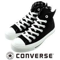 あすつく対応(翌日配送) 「CONVERSE/コンバース」から、履き口に切り込みが入ったレディース/...