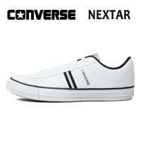 あすつく対応(翌日配送) 【NEXTAR120 OX】CONVERSE コンバース ネクスター120...