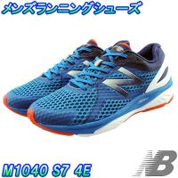 即納 ニューバランス new balance 4E メンズ レーシングシューズ ランニング マラソン...