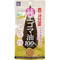 えごまは、油脂の原料となる種子で、オメガ3脂肪酸のひとつであるα-リノレン酸が豊富に含まれており、健...