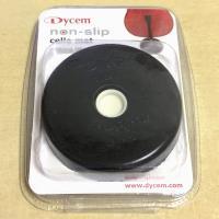 正式名称 Dycem non-slip Cello mat   通称 ブラックホール   黒い粘着...