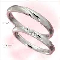 商品詳細 結婚指輪 マリッジリング 2本セット  ■マリッジリング女性用  ◆金種  プラチナ  ◆...