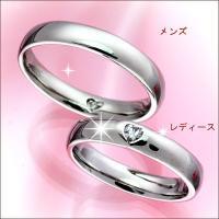 ◆商品詳細 結婚指輪 マリッジリング 2本セット  ■マリッジリング女性用  ◆金種 K18 ホワイ...