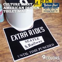 トイレの中を、これだけでPOPでお洒落なアメリカンに! カルチャーマートオリジナルのトイレマットが登...