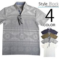 ポロシャツ 半袖 カジュアルシャツ ネイティブ柄 エスニック ジャガード PUパイピング トップス メンズ トップス