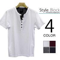 夏 サマー Tシャツ カットソー 半袖 半袖Tシャツ キーヘンリー ストライプ メンズTシャツ カッ...