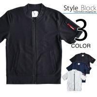 プレミアムセール アウター ジャケット 春 MA-1 MA1 リブ カットソー素材 半袖 クレーター...
