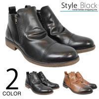 ブーツ ショートブーツ ペコスブーツ 合皮 フェイクレザー サイドジップ 靴 シューズ メンズ ブー...