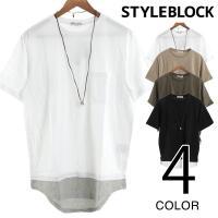 トップス Tシャツ カットソー クルーネック 半袖 重ね着 レイヤード風 フェイクレイヤード ネック...