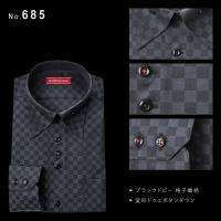 ワイシャツ 3枚セット 3タイプの ドレッシー な 黒シャツ セット ブラック 長袖 メンズ ボタンダウン ダブルカラー ドゥエボットーニ トレボットーニ 送料無料