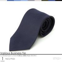 ネクタイなんかどれでも同じでしょ・・・という方にはぜひこのネクタイ!  冬の代名詞「 アクリル ウー...