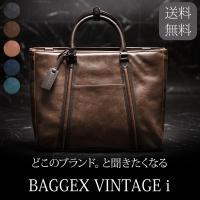 送料無料 ビジネスバッグ メンズ BAGGEX VINTAGE I A4 2way 出張 大型 通勤バッグ