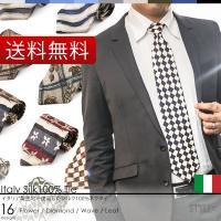 ネクタイ ヴィンテージイタリアデザイン生地を日本の職人が縫製したシルク100%高級仕様 大剣幅9.5...