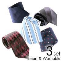 洗えるネクタイ 3本セット 全30デザイン/ 無地 チェック ドット ストライプ 他多数  シーン:...