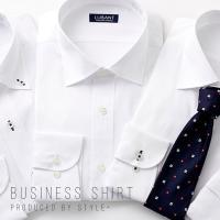 ワイシャツとは和製英語で、元来ホワイトシャツ(White shirt)がなまったもの。現在ではドレス...