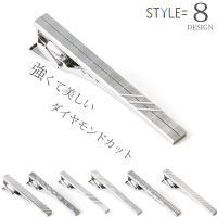素材: 真鍮 サイズ: 全長5.2cm レギュラーネクタイピンにちょうどいい長さ。  スタイリッシュ...