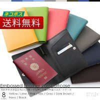 1.見た瞬間欲しくなる惹かれる色 2.パスポート「だけ」じゃない。カードや航空券が収納可能なポケット...