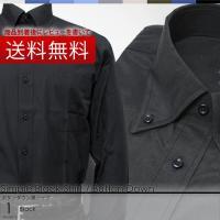 【ワイシャツ】 綿45% ポリエステル55%  ワイシャツ 黒無地 ワイシャツ
