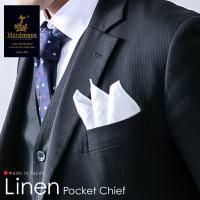 ポケットチーフ 結婚式 には 正統な リネン 麻 ホワイト 白 無地 日本製 フォーマル
