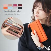シンプルで長く使える本革長財布。  大容量で多収納、使いやすさにこだわった万能財布です。  ポケット...
