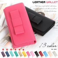 【選べる20色】★本革 リボン付き長財布★  毎日使うお財布だからこそ拘りたい。 シンプルなデザイン...