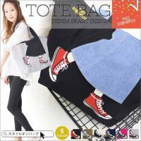 """デニムスカートを履いた女の子の足が特徴的なデザインの""""mis zapatos""""2WAYトートバッグ!..."""