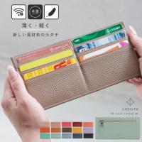 上質な牛革の薄型長財布!!  必要な収納は残しつつスッキリ、とにかく薄いスリムな長財布。  流行りの...