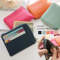 L字ファスナー本革財布。  綺麗な発色のビビットカラーが目を惹くコンパクト財布。  流行りのミニバッ...