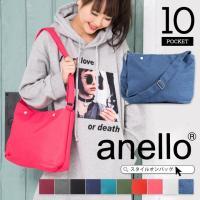 【anello/アネロ】ハリ感のあるポリエステル生地を使用した10ポケット付き多収納ショルダーバッグ...