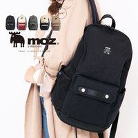 moz モズ リュック レディース メンズ リュックサック マザーズリュック モズリュック バックパック 多収納 ポケット スリーブ付き マザーズバッグ