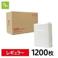 業務用 うす型 ペットシーツ レギュラー 1020枚 (340枚×3袋) 薄型 ペットシート トイレシート