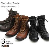 ■商品説明 新作ブーツはトレッキングブーツをモードに表現した1足。 トレッキングブーツの最大の特徴の...