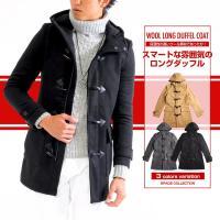 ■商品説明<br> 冬のスタイリングにスタイリッシュさと爽やかな雰囲気をプラスしてくれる...