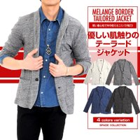 ■商品説明 モテコーデ定番のテーラードジャケットの新作が登場!!  しなやかで触り心地のいいカット生...