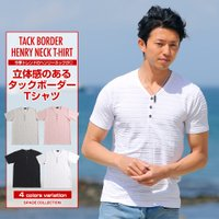 ■商品説明 無地なカラーリングでコーディネートに使いやすいヘンリーネックTシャツが入荷しました  ざ...
