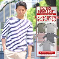 ■商品説明 マリンテイストのボーダーが爽やかで可愛らしい雰囲気の7分袖ボートネックボーダーTシャツ ...