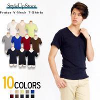 ■商品説明 新作の半袖TシャツのVネックタイプが登場!!  人気の無地だから毎日のコーデの核に何枚で...