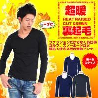 ■商品説明 ソフトタッチ発熱保温繊、HEAT WARM 裏起毛カットソーの機能性 1.保湿効果 しっ...