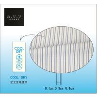 半袖メンズドレスシャツ ボタンダウン a.v.v HOMME ドビー織り ブルーストライプ柄 形態安定 クールビズ対応