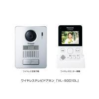 親機(モニター)サイズ:約幅8×奥行2.45×高さ12.3cm   玄関子機(カメラ)サイズ:約幅9...