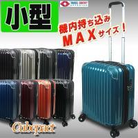 安心保証&送料無料で 中型スーツケースをお届け。<br> 1泊〜3泊用旅行かばん/キャリ...