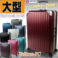 送料無料 安心保証 スーツケース 大型 サイズ 新型2015年モデル ハイエンド スーツケース 人気...