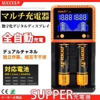 ◆LCDディスプレイ搭載 ディスプレイには、充電出力や電池の種類(ニッケル水素orリチウムイオン)、...