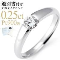 鑑定士が厳選した高品質なダイヤモンドを使用しております。 希少価値の高いプラチナを使用し、着け心地が...