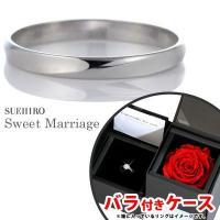 刻印無料 納期通常1〜2週間 結婚指輪 マリッジリング ペアリング プラチナ ペアーでつけるものだか...