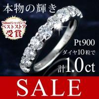 1カラットのダイヤモンドが ゴージャスに美しいプラチナ900が華やかに。  極上の光に魅せられて指先...